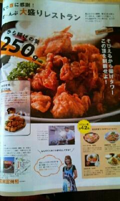 Photo159_001.jpg