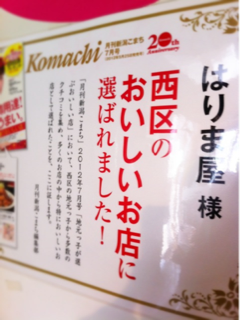 image-20120523143043.png